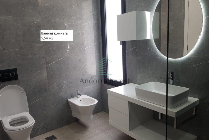 ванная5,54 м2