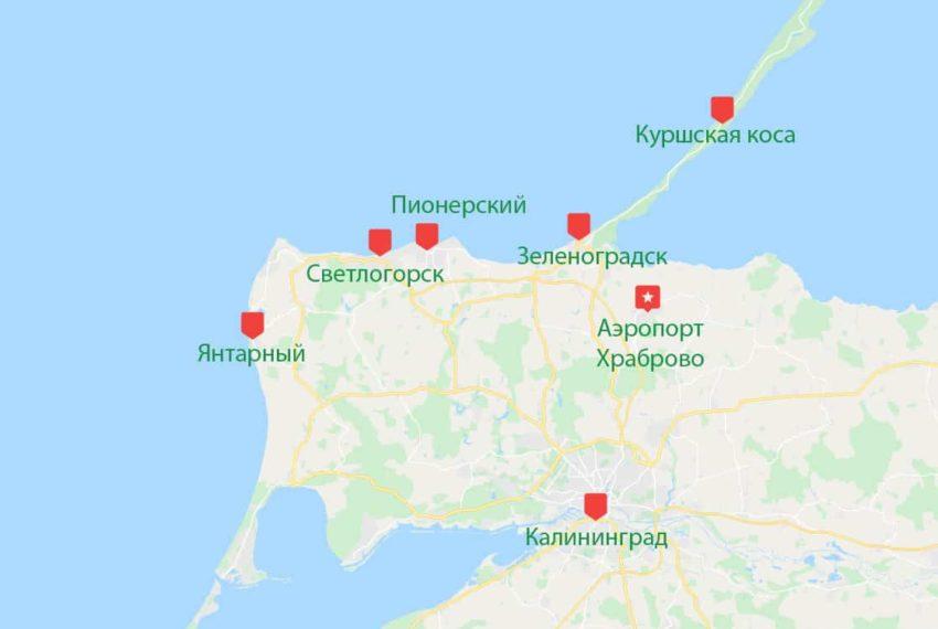 Светлогорск Зеленоградск