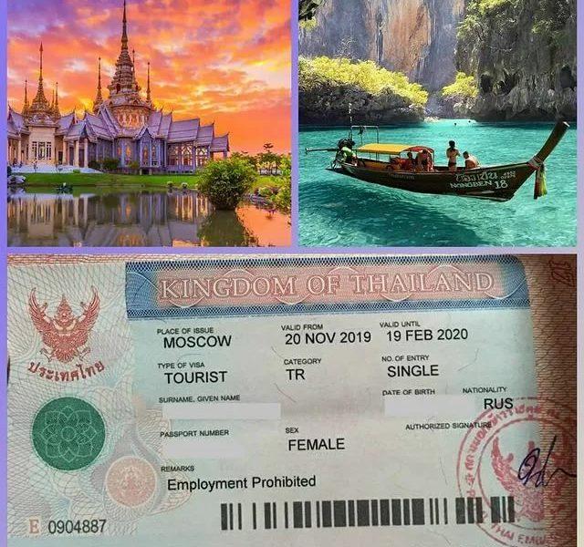 вид виз в таиланд